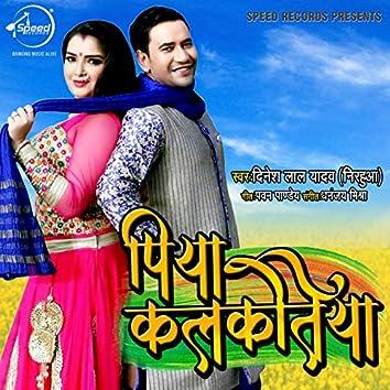 Piya Kalkatiya - Single