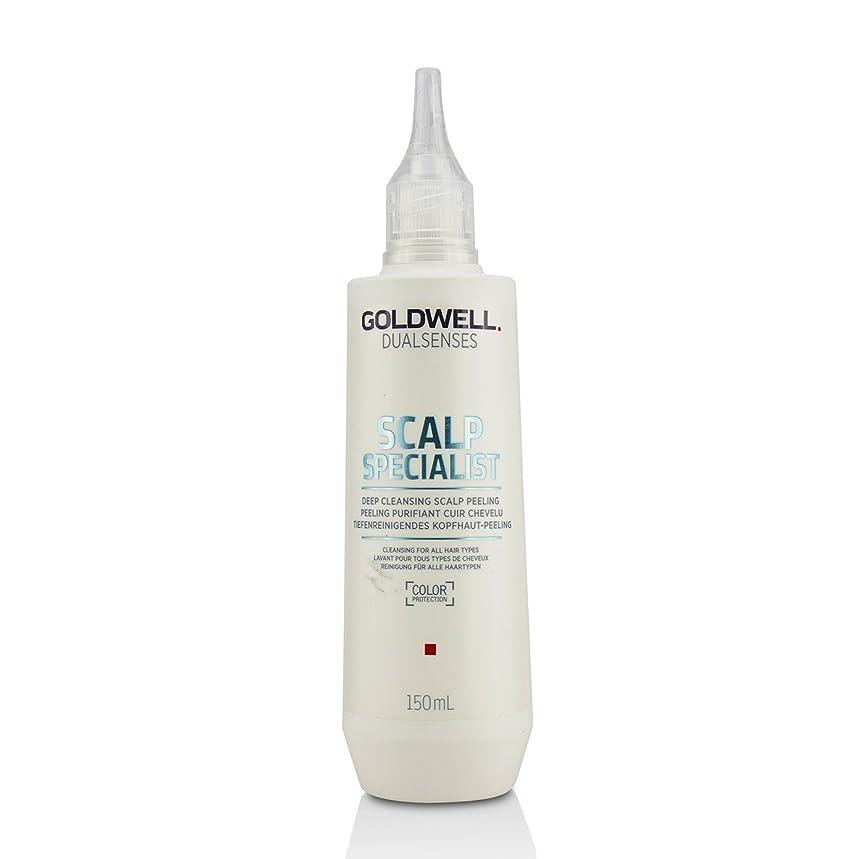 声を出して省略する大聖堂ゴールドウェル Dual Senses Scalp Specialist Deep Cleansing Scalp Peeling (Cleansing For All Hair Types) 150ml/5oz並行輸入品
