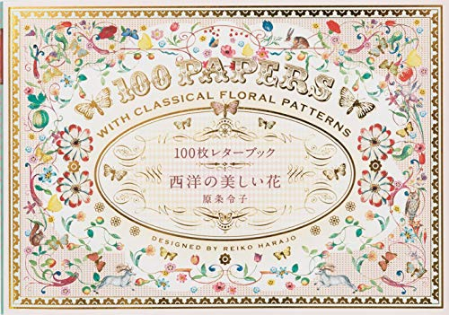 100 Papers with Classical Floral Patterns