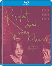 Right Now Wrong Then [Blu-ray]