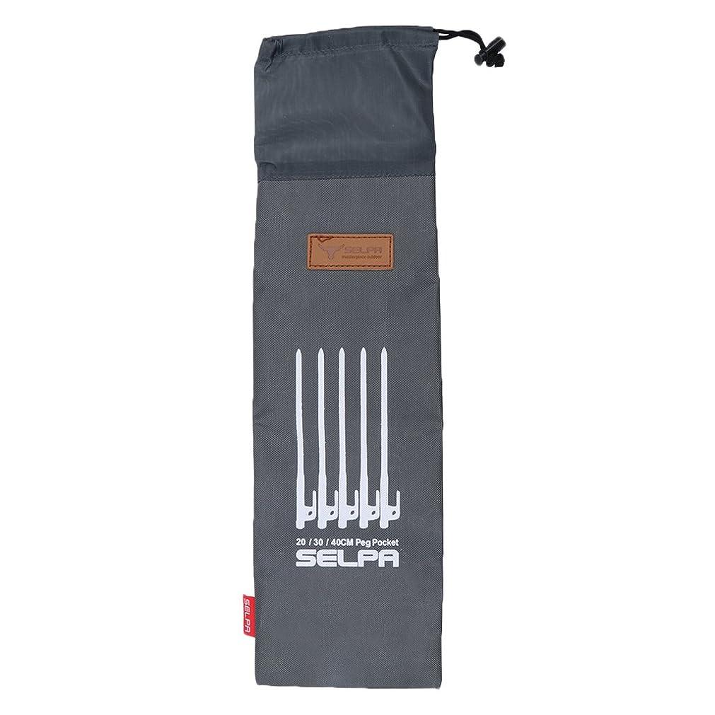【ノーブランド 品】40cm ペグ用 耐久性 屋外 キャンプ テント ペグ ネイルズ 収納袋 ハンマー ポーチ