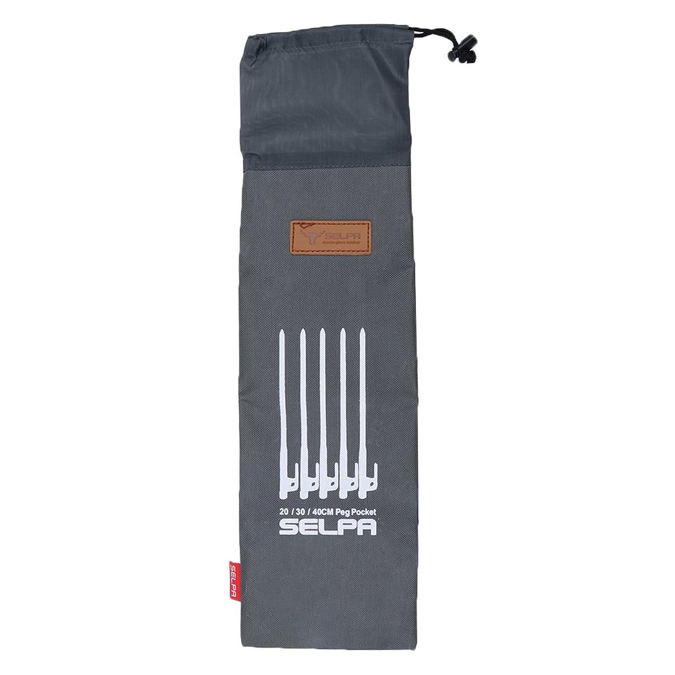 【ノーブランド 品】40cm ペグ用 屋外 キャンプ テント ペグ ネイルズ 収納袋 ハンマー ポーチ