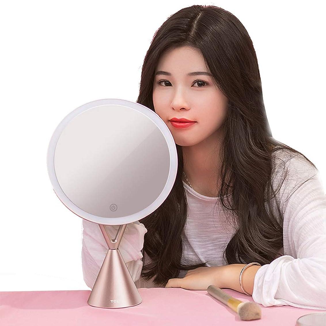 革命的ストレスの多いアイスクリームミラー拡大化粧化粧台ミラホーム ライト付きLED化粧鏡、照明付き化粧化粧台ミラー1倍/ 5倍倍率30度回転可能、タッチスクリーン調光付き、ポータブルUSB充電可能化粧品 LtHvoa