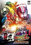 スーパーヒーロー大戦GP 仮面ライダー3号 コレクターズパック[DVD]