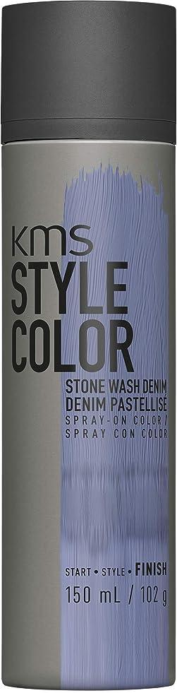 比べる引き金害虫KMS スタイルカラースプレーで色のストーンウォッシュデニム3.8オンス