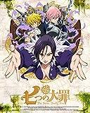 七つの大罪 8(完全生産限定版)[Blu-ray/ブルーレイ]