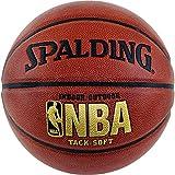 Spalding NBA Tack Soft 29.5' Basketball Official Size