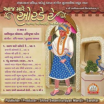 Aaj Mare Orde Re Swaminarayan Kirtan