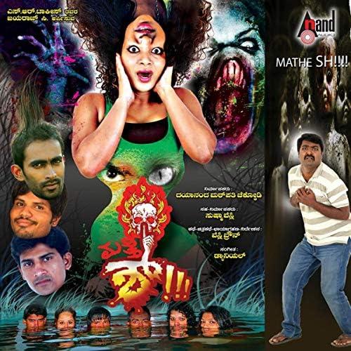 Malli Tumakuru feat. Sprsh, R J Sowjanya Janardhan & Sharanyya Sharan