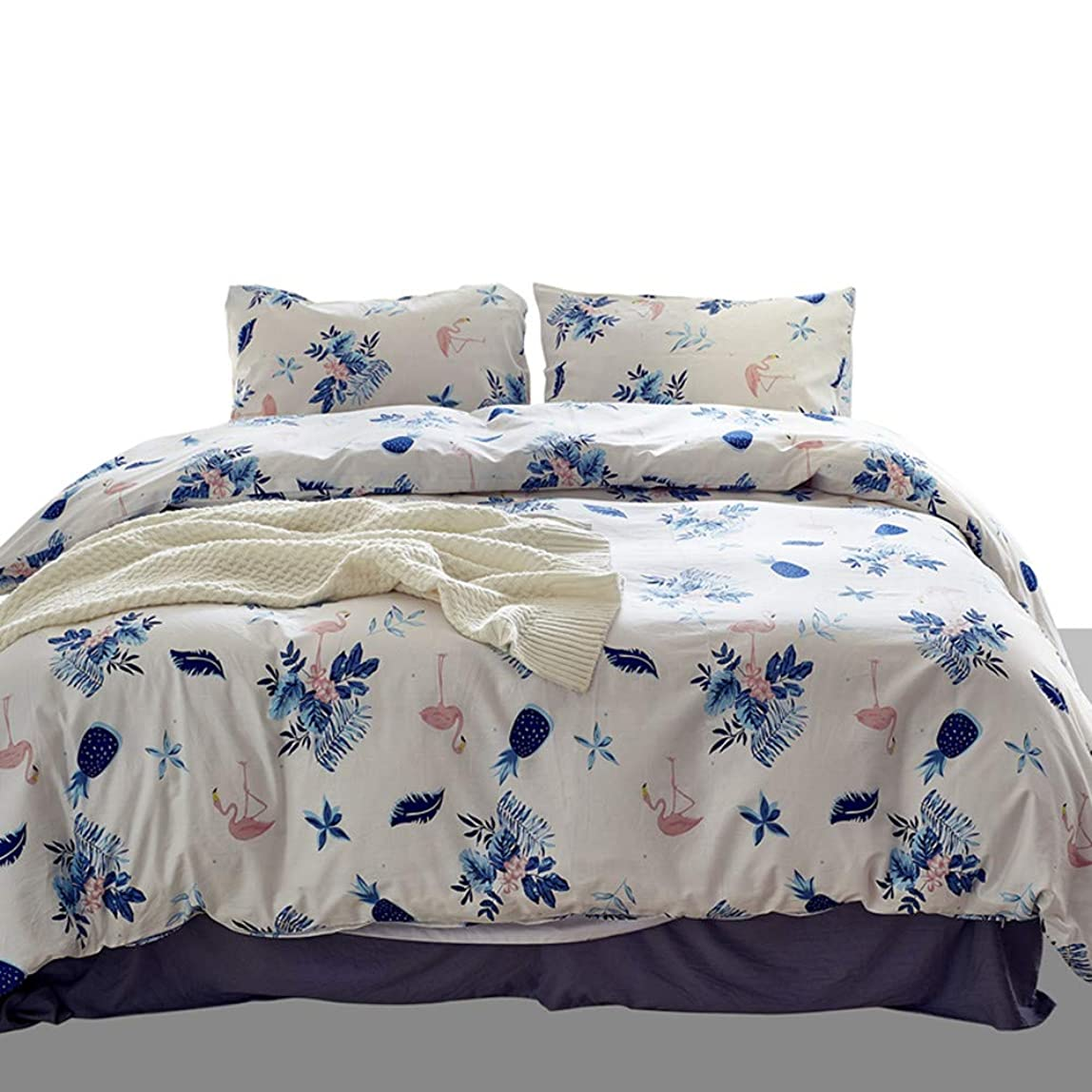 Yasosing Home Flamingo Bedding 3 Piece Duvet Cover Set Flamingo Birds Leaves Printed 100% Cotton Modern Bedding Cover Sets with Zipper Closure Ties 1 Duvet Cover 2 Pillowcases White King rygneqj679055