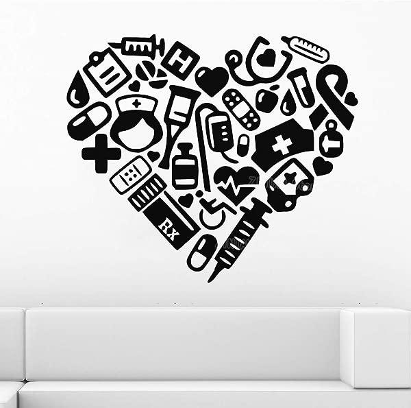 Medical Heart Wall Stickers Hospital Dental Clinic Decor Modern Creative Room Decoration Wall Decal Mural A 65x56cm