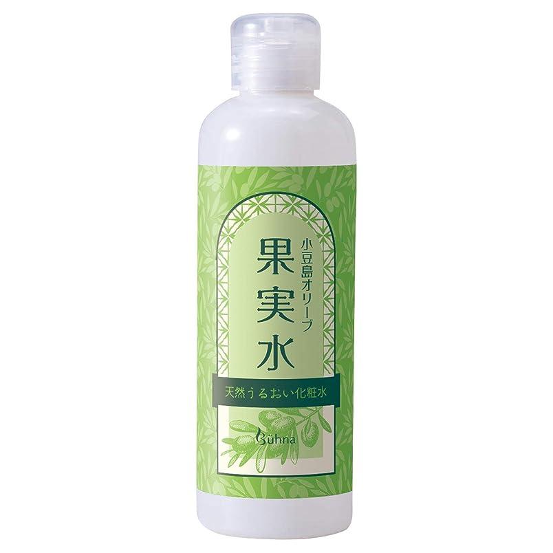 生態学火山学宣伝ビューナ 小豆島オリーブ果実水 化粧水 保湿 オリーブオイル 無着色