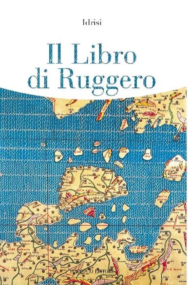 不承認腸普通のIl Libro di Ruggero (Tascabili Flaccovio Vol. 8) (Italian Edition)