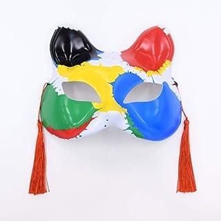 半面 猫面(五/TOKYO)お祭り パ ーティーグッズ コスプレ ハロウ ィン マスク mask