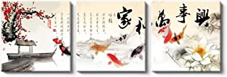 NWT Canvas Wall Art Chinese Flowers and Birds Painting Artwork for Home Prints Framed - 24