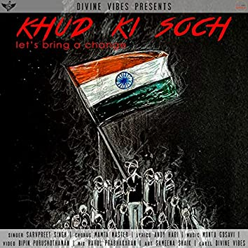 Khud Ki Soch - Single