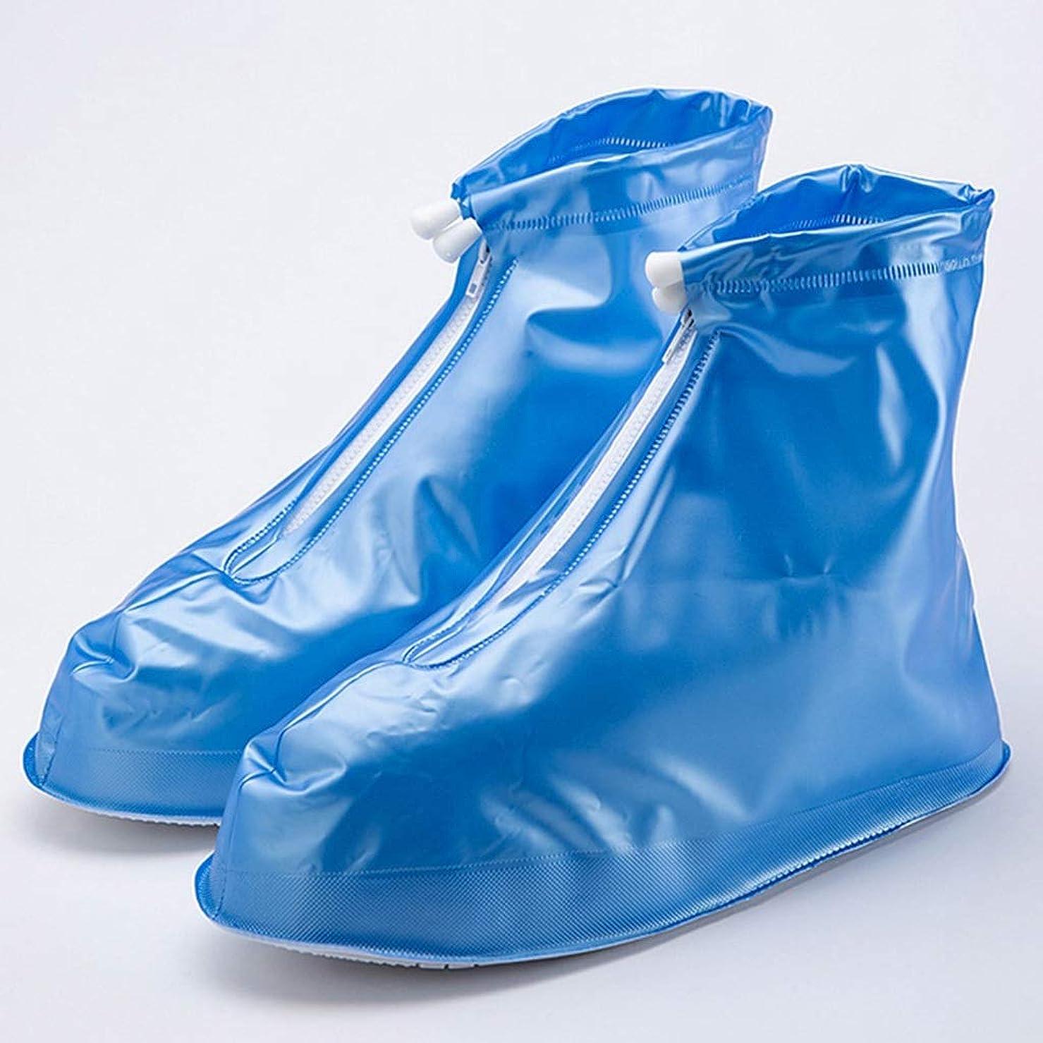 バスケットボール蓮ブランド防水層防汚靴カバー付き女性用レインブーツPVC厚手素材 (Color : Blue, Size : XXL)