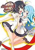 絶滅危愚少女 Amazing Twins (角川コミックス・エース)