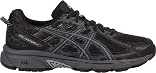 Best asics gel vanisher Reviews