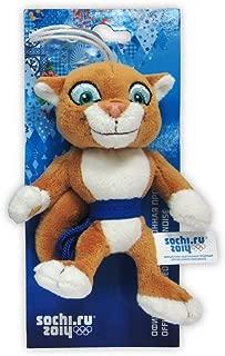 Sochi 2014 Leopard Pendant (Backpack Clip) Mascot Russia Winter Olympic Games