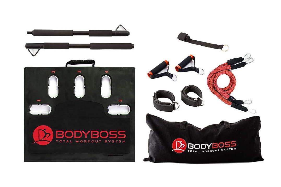 基礎理論耕すリードBODYBOSS2.0 筋トレ 自宅 トレーニング器具 〔1台で40種目以上のトレーニングを自宅で〕 ボディボス2.0