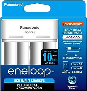 Panasonic eneloop BQ-CC61N Charger