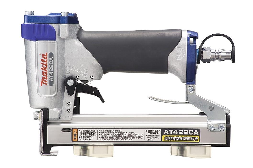 軽く危機検索マキタ(Makita)  軽天タッカ 4mm AT422CA