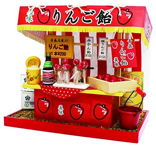 手作りキット 縁日屋台セット「リンゴ飴」 8421