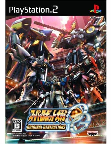 Super Robot Taisen OG: Original Generations / [Playstation 2] Game [Japan Import]