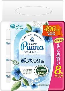 エリエール Puana(ピュアナ) 【無添加】 ウエットティシュー 純水99% つめかえ用 496枚(62枚×8P)