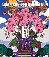 映像作品集10巻 デビュー10周年記念ライブ 2013.9.15 オールスター感謝祭 [Blu-ray]