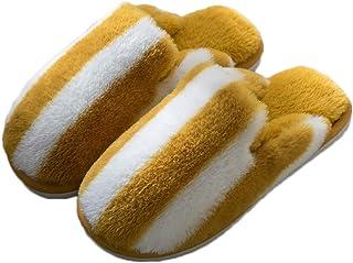 ボアスリッパ あったか 冬専用靴 ルームシューズ メンズ レディース 室内履き ぽかぽか フワフワ 防寒保温 滑り止め 家族用 可愛い もこもこ 洗える おしゃれ 暖かい お揃い