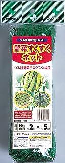 クラーク 野菜すくすくネット 網目10cm角目 線径約1.6mm 2x5m