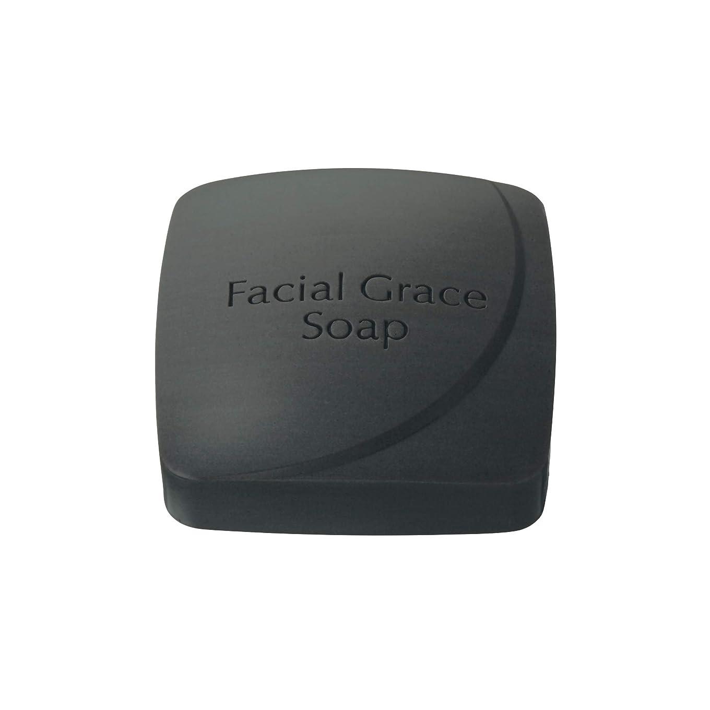 うんストラップ準備ができてアテニア フェイシャルグレイスソープ 石鹸 洗顔 エイジングケア 100g 洗顔せっけん