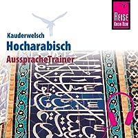 Hocharabisch Hörbuch