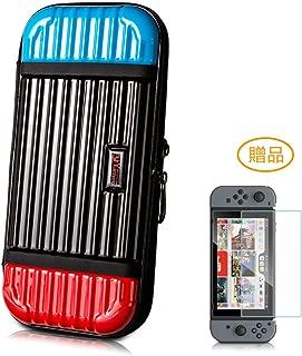 Nintendo Switch ニンテンドースイッチ ケース Aokeou 収納バッグ 大容量 ニンテンドー スイッチ専用バッグ 防塵 耐衝撃 全面保護 (赤&青)