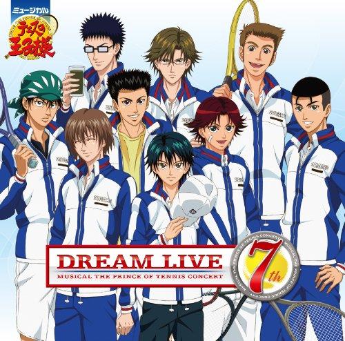 Musical Dream Live 7th