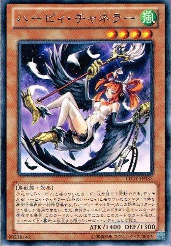 遊戯王 LTGY-JP035-R 《ハーピィ・チャネラー》 Rare
