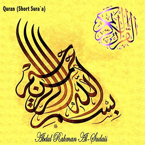 Quran (Short Sura`a)