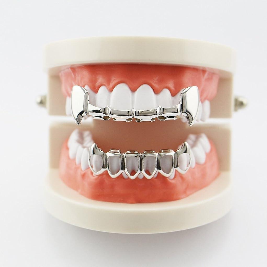 火薬残高公爵夫人新しいヒップホップの歯の装飾ストリートラッパー金の歯Grillzユニークなバーベキュー歯チャーム笑顔ファンパーフェクトアクセサリーハロウィンギフトユニセックス,silver
