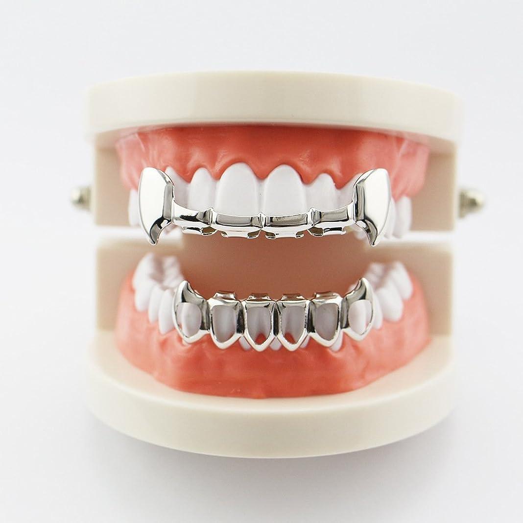 熟すダブル組み立てる新しいヒップホップの歯の装飾ストリートラッパー金の歯Grillzユニークなバーベキュー歯チャーム笑顔ファンパーフェクトアクセサリーハロウィンギフトユニセックス,silver