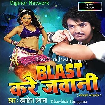 Blast Kare Jawani