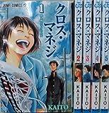 クロス・マネジ コミック 1-5巻セット (ジャンプコミックス)