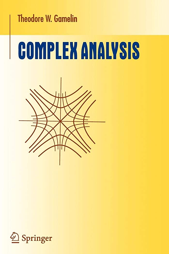 ワイド実証するバスタブComplex Analysis (Undergraduate Texts in Mathematics)