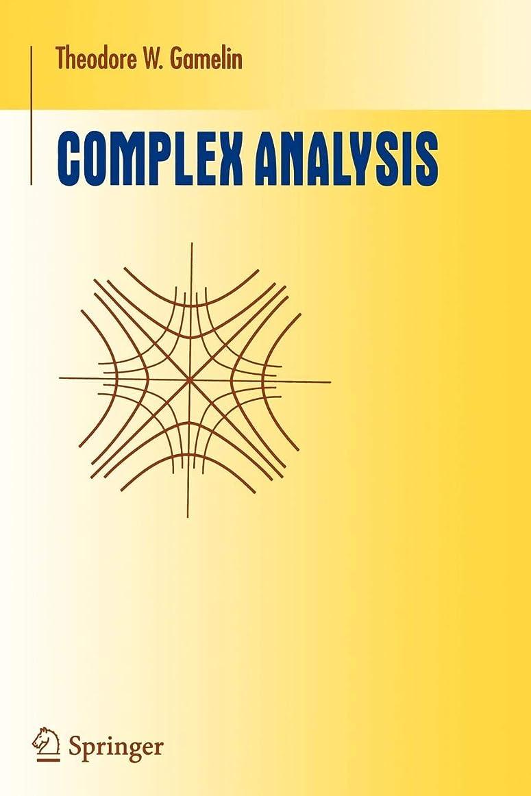 雪だるまを作る恵みブラウズComplex Analysis (Undergraduate Texts in Mathematics)