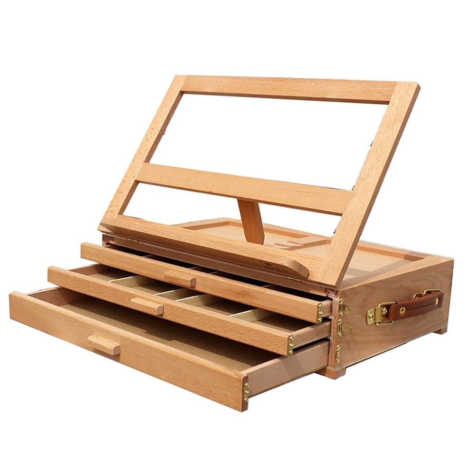 びっくりした回想ドナーMojogy 調節可能な木製引き出し3段収納ボックス イーゼル プレミアムブナ材 - ポータブル木製アーティストデスクトップケース 折り畳み式キャンバスイーゼルブックスタンド - アートペイント、マーカー、ペンを収納