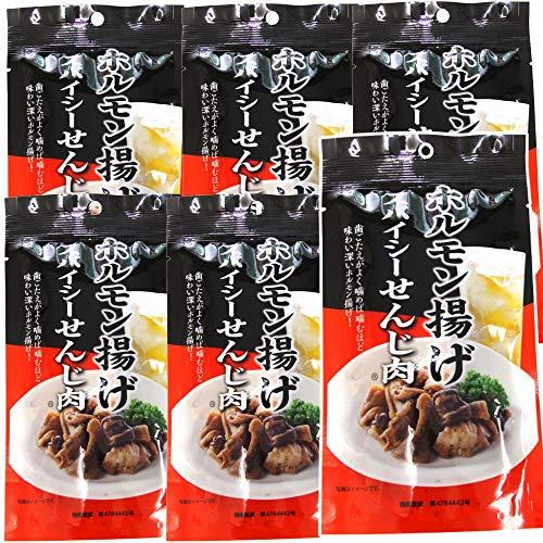 ビールがすすむ 広島名物 B級グルメ 「 スパイシーせんじ肉 」 40g入り6袋セット …