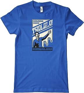 Trololo Propaganda Premium T-Shirt