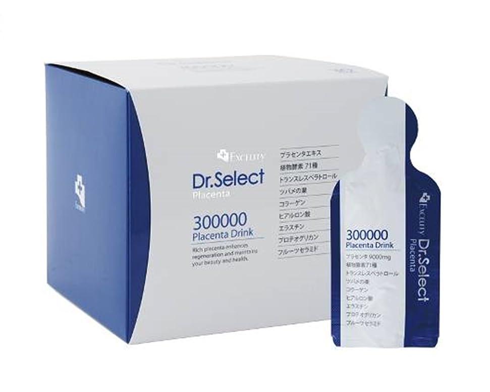 認知ペスト組み合わせドクターセレクト 300000プラセンタドリンク スマートパック 30包