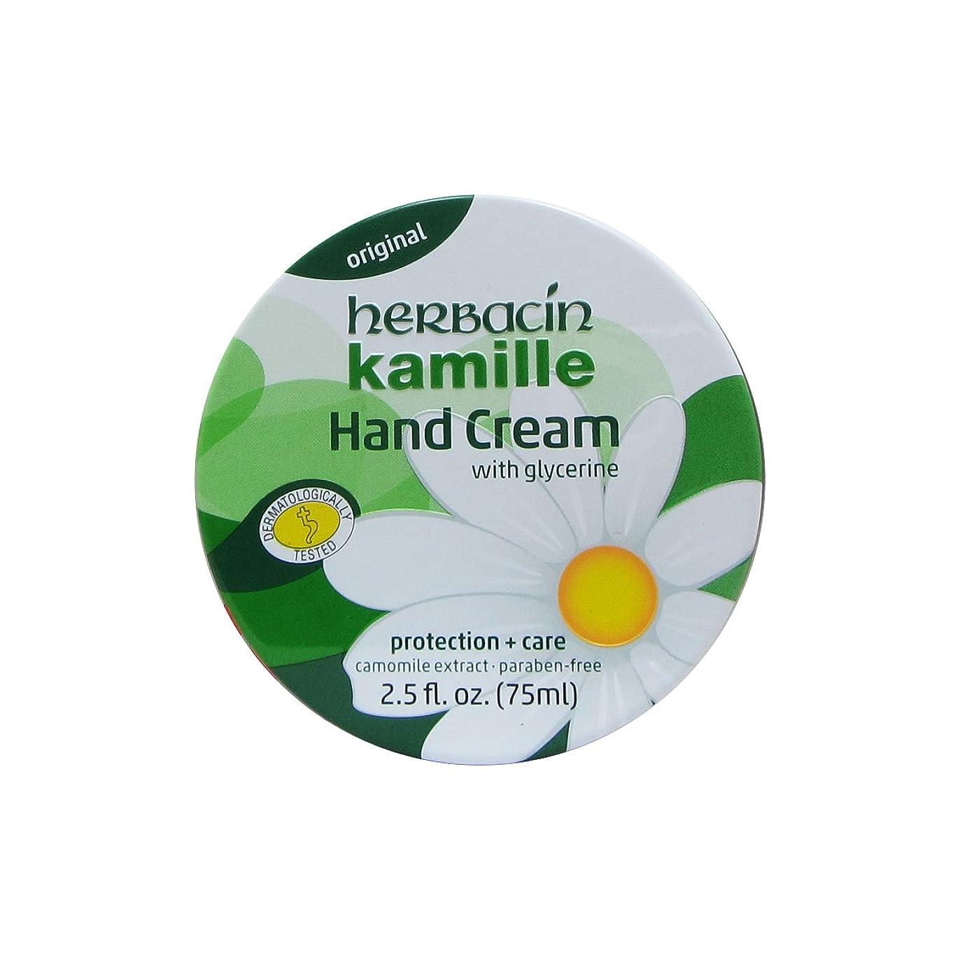 民間ピット約設定Herbacin Wuta Kamille Hand Cream Tin 75ml [並行輸入品]
